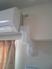 室内配管カバー
